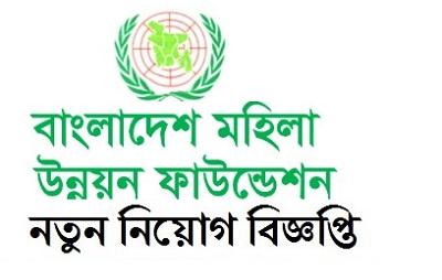 Bangladesh Women Development Foundation Jobs Circular 2019