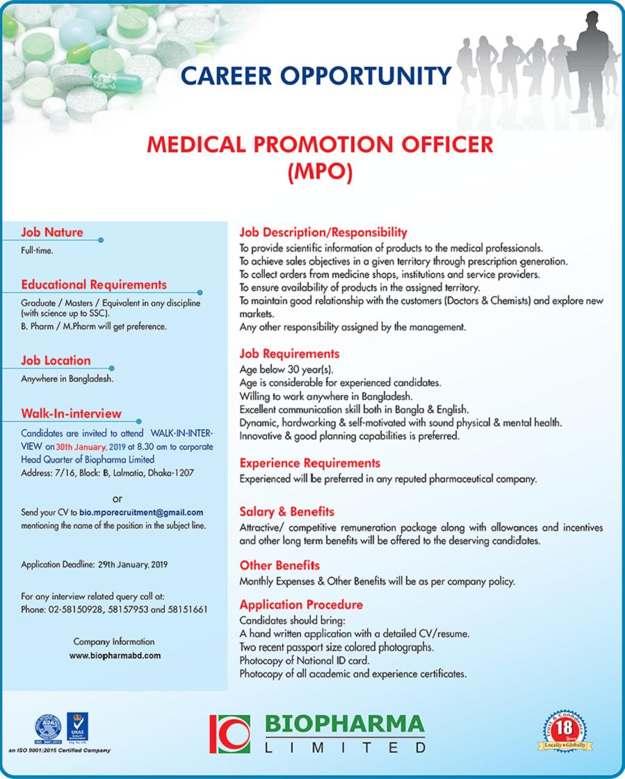 Biopharma Limited Job Circular 2019