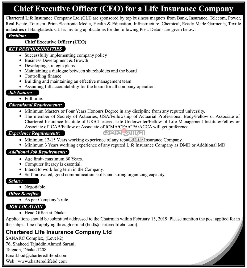 Chartered Life Insurance Company Ltd Job Circular 2019