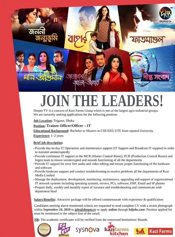 Deepto TV Job Circular 2019