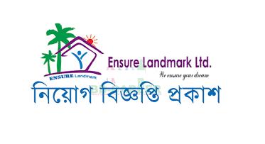 Ensure Landmark Ltd Jobs Circular 2019