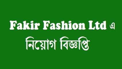 Fakir Fashion Ltd Job Circular 2019