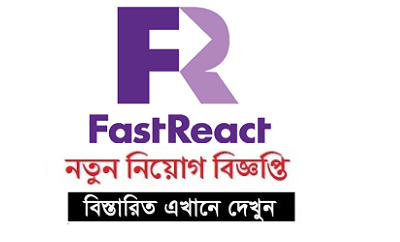 Fast React Systems Limited Jobs Circular 2019