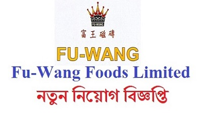 Fu-Wang Foods Ltd Jobs Circular 2019
