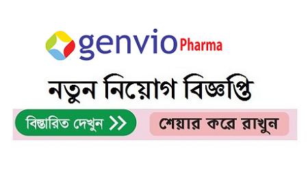 Genvio Pharma Limited Jobs Circular 2019