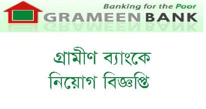 Grameen Bank Job sCircular 2019