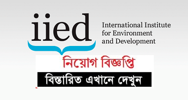 Institute for Environment and Development Jobs Circular 2019