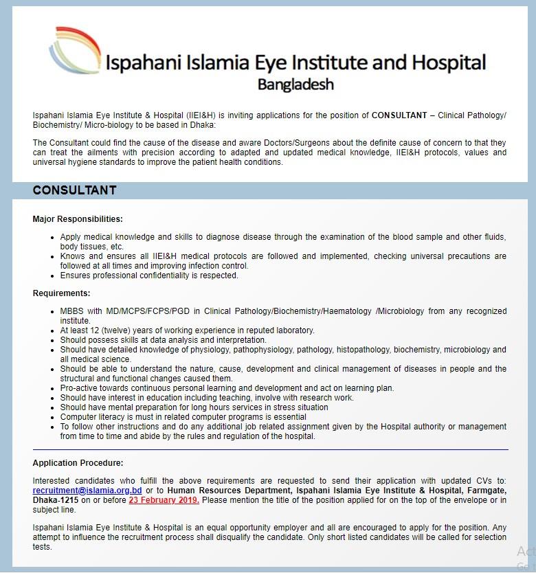 Ispahani Islamia Eye Institute and Hospital Job Circular 2019