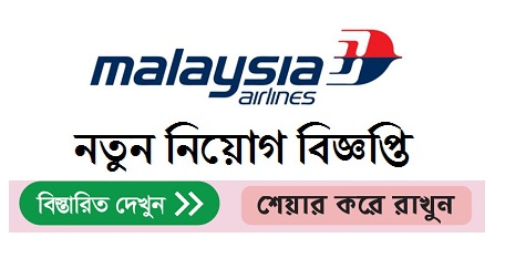 Malaysia Airlines Jobs Circular 2019