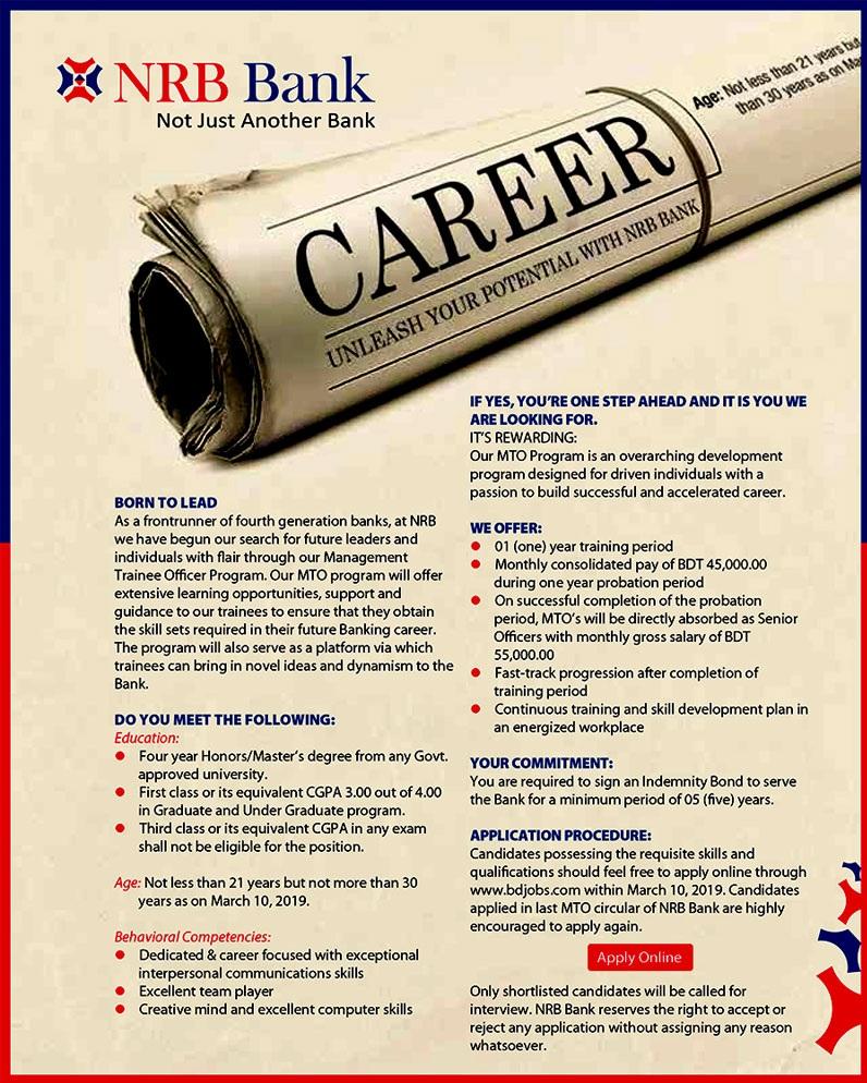 NRB Bank Job 2019