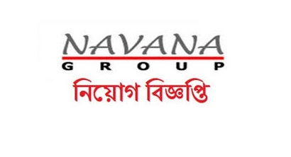 Navana Group Jobs Circular 2019