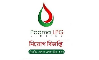 Padma LPG Limited Job Circular 2019| BD Jobs Careers
