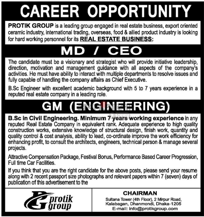 Protik Group Job Circular 2019