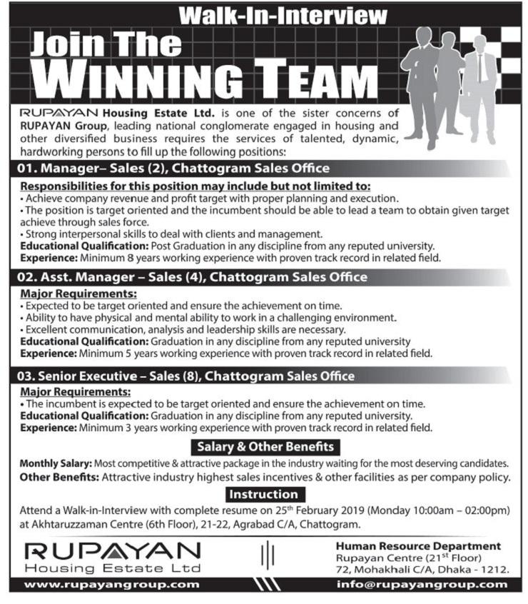 Rupayan Group Job Circular 2019