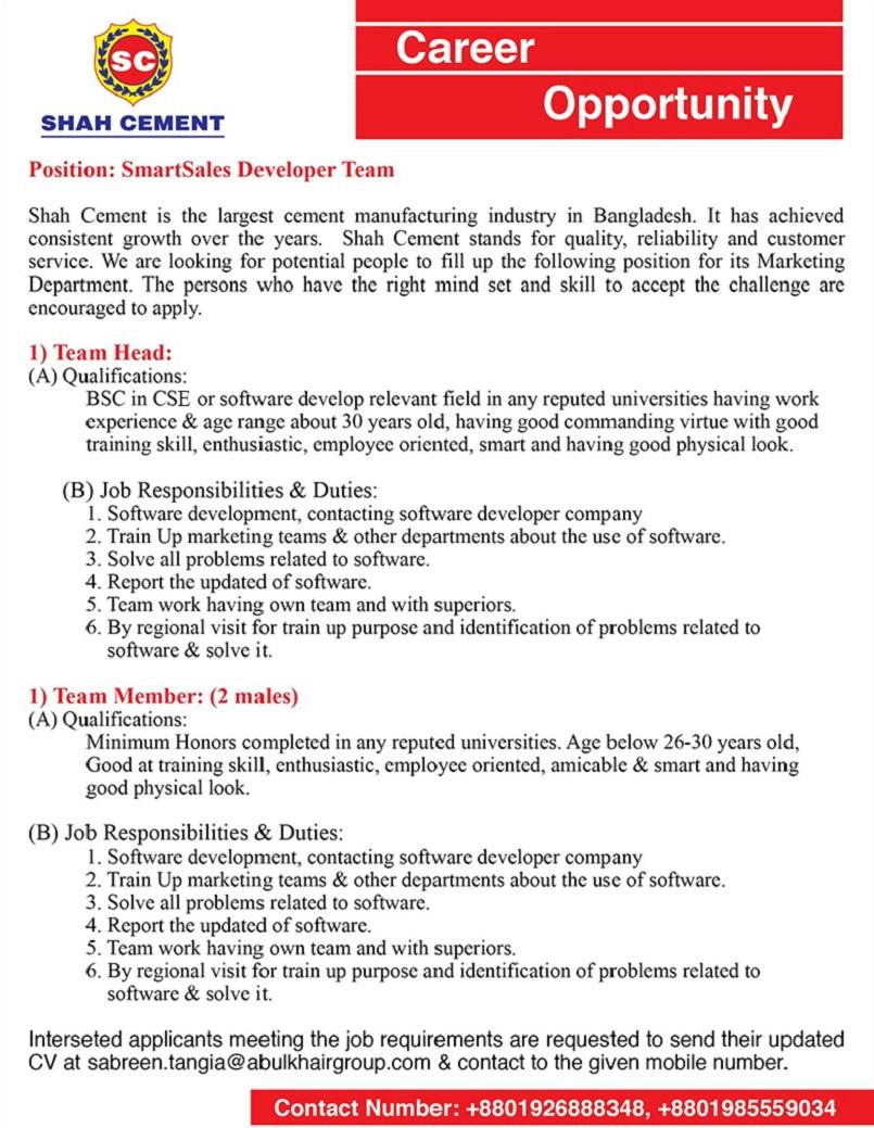 Shah Cement Industries Limited Job Circular 2020