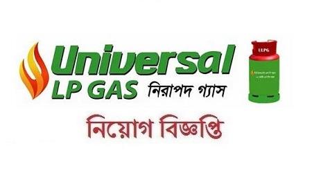 Universal LP Gas Cylinder Limited Job Circular 2019