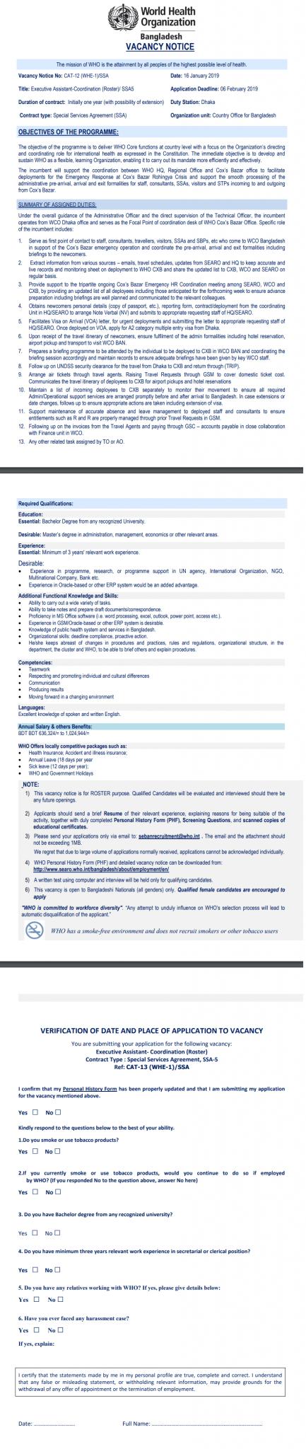 World Health Organization Job Circular 2019