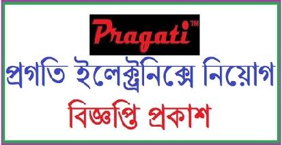 pragati industries limited jobs circular 2019