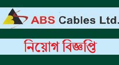 ABS Cables Limited Job Circular 2019