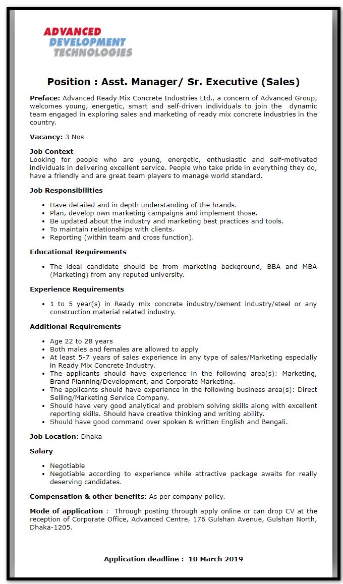 Advanced Ready Mix Industries Ltd Job Circular 2019