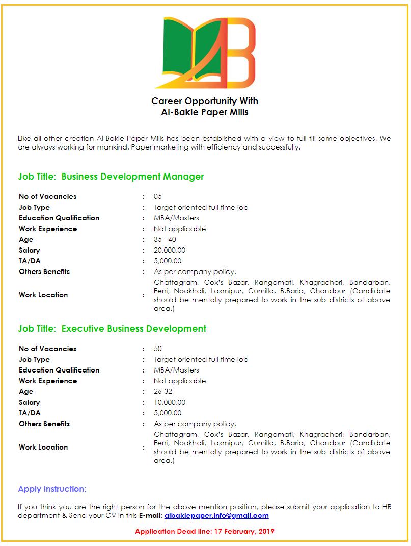 Al-Bakie Paper Mills Job Circular 2019