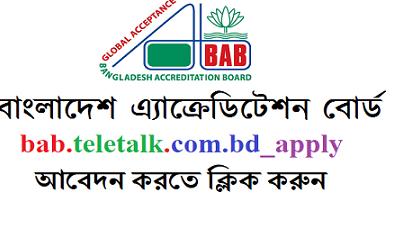 BAB Teletalk Apply Form, Admit Card 2019