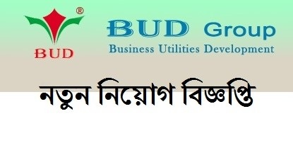 Graduate Jobs in Bangladesh | BD Jobs Careers
