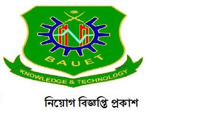 Bangladesh Army University of Engineering & Technology BAUET Job