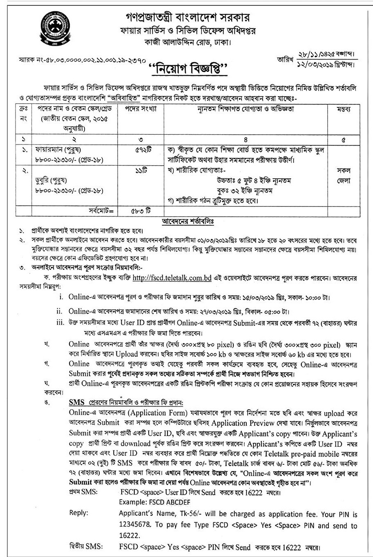 Bangladesh Fire Service & Civil Defence Job Circular 2019