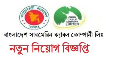 Bangladesh Submarine Cable Company Limited (BSCCL) Jobs Circular 2019