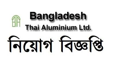 Bangladesh Thai Aluminium Limited Job Circular 2019