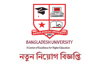 Bangladesh University Job Circular 2019