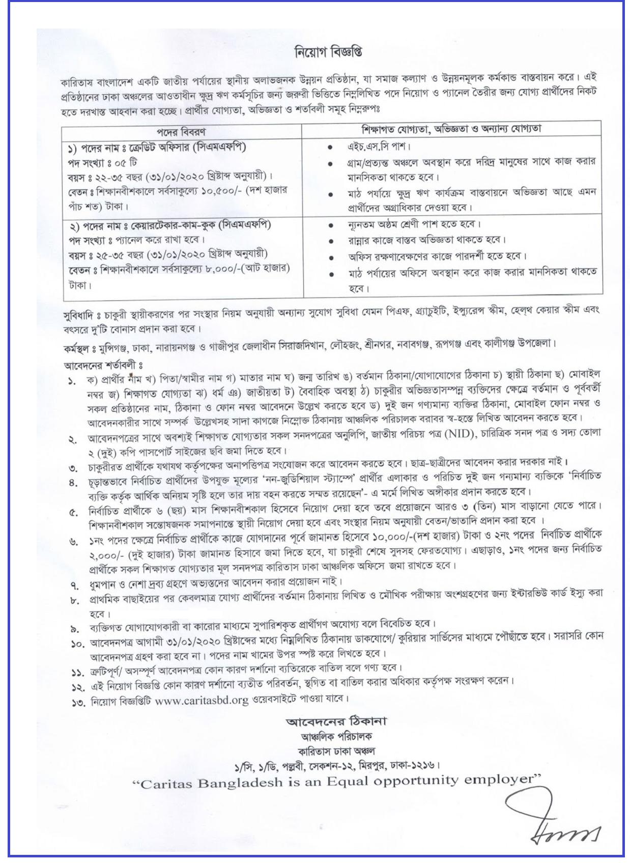 Caritas Bangladesh Job Circular 2020