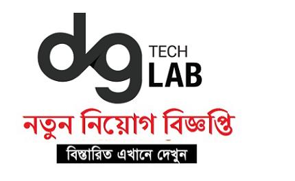 DG Innovation Lab Limited Job Circular 2019
