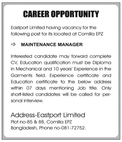 Eastport Limited Job Circular 2019