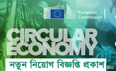 European Union Job Circular 2019