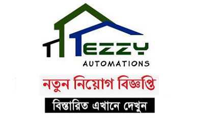 Ezzy Automation Limited Job Circular 2019