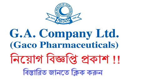 Gaco Pharmaceuticals Ltd Job Circular 2019