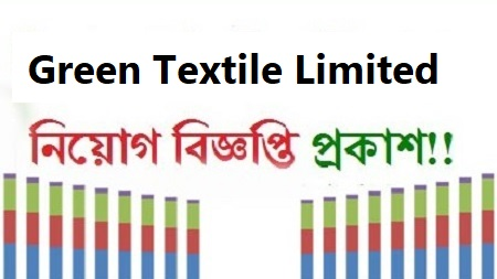 Green Textile Limited Job Circular 2019