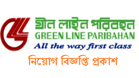 Greenline Paribahan Job Circular 2019
