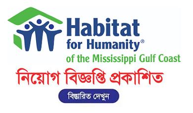 Habitat for Humanity International Job Circular 2019