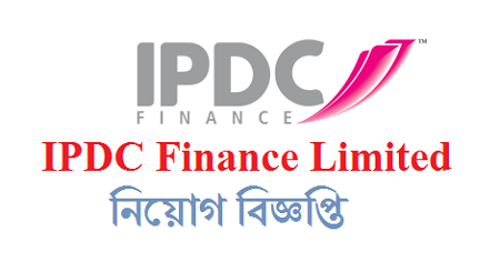 IPDC Finance Limited Jobs Circular 2019