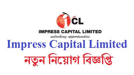 Impress Capital Limited (ICL) Jobs Circular 2019