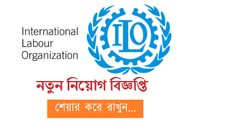 International Labour Organization Circular 2019