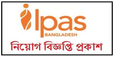 Ipas Bangladesh Job Circular 2019