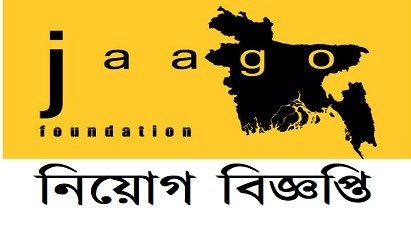 JAAGO Foundation Job Circular 2019