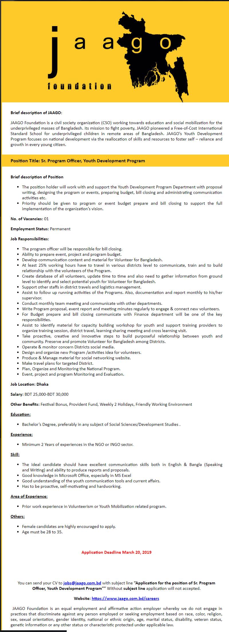 JAAGO Foundation Job Circular 2019