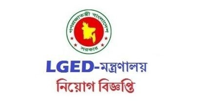 Local Government Engineering Department (LGED) Jobs Circular 2019