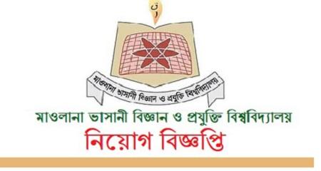 BD Jobs Circular Website in Bangladesh-Government, Bank, Private Jobs