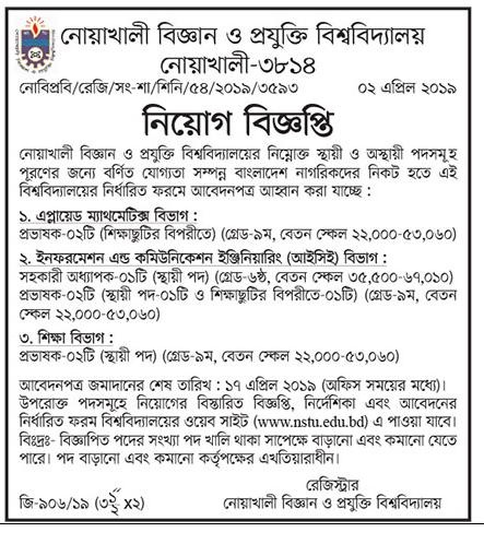 Noakhali Science and Technology University Job Circular 2019